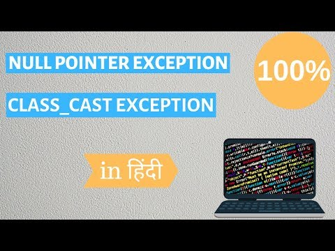 [Hindi]Null Pointer Exception In Android Studio | 2019