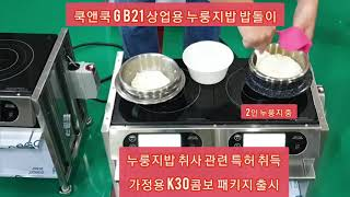 GB 21 KOREAN…