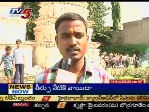 Special Report on Kasibugga Temple in Hyderabad (TV5)