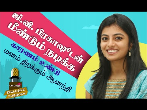 The Reason why I'm Pairing G.V.Prakash for the Second Time | Actress Anandhi Interview