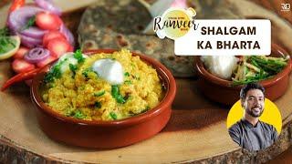 Shalgam Sabzi | शलगम की स्वादिष्ट सब्जी | Punjabi Shalgam Recipe | Chef Ranveer Brar