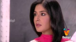 Kanne En Kanmaniyie promo video 28-09-2015 Episode 59 Vendhar Tv shows Kanne En Kanmaniyae 28th September 2015