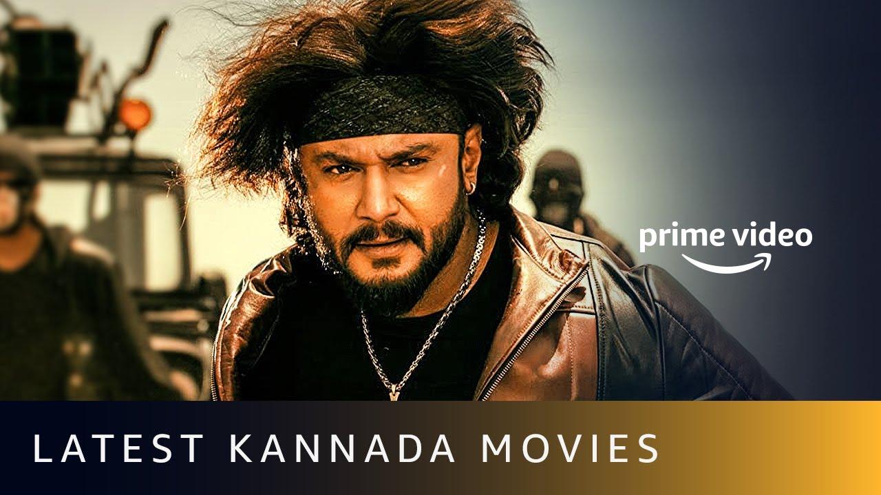 Latest Kannada Movies On Amazon Prime Video