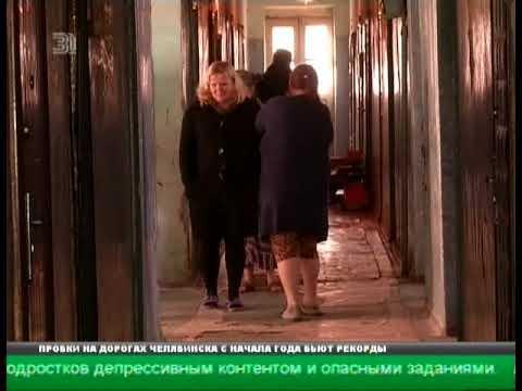 В одном из бараков Еманжелинска рухнул потолок. Есть пострадавшие