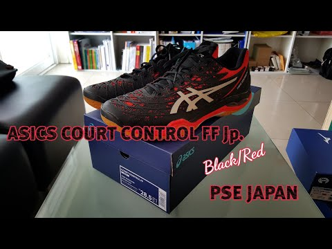 asics wrestling shoes japan youtube