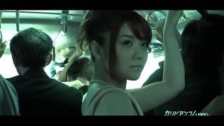 Japan Bus Vlog - Part 1 (#TACİZ)