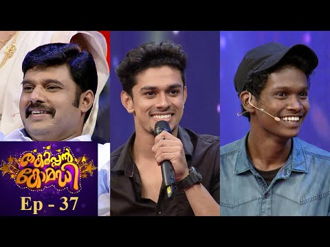 Mazhavil Manorama Thakarppan Comedy Episode 37