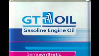 Автомобильные масла GT OIL(, 2011-02-11T13:12:35.000Z)