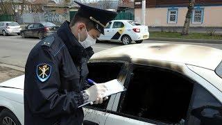 Поджигателей иномарки в Костроме задержали по горячим следам