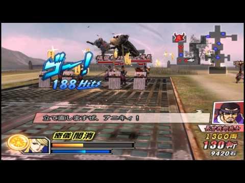 Sengoku Basara 2 HEROES: Kasuga Free Battle (HD)