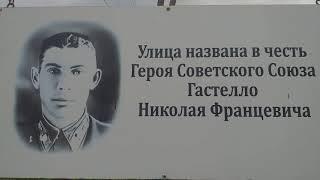 Улицы Березовского,названные в честь героев Великой Отечественной войны.