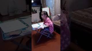 Готовим уроки 2018 год, декабрь, 6 лет