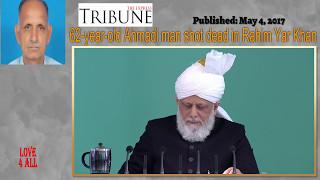 Basharat Ahmad Shaheed in Rahim Yar Khan on 3 may 2017
