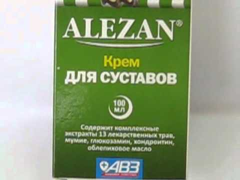 Целебный крем-бальзам алезан для лечения суставов. Описание лекарства, лечебные компоненты, показания к применению. Где можно купить, отзывы.