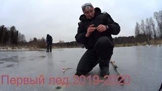 Первый лед 2019 2020 Открытие сезона продолжается