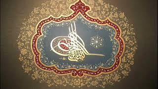 Ottoman Turkish Sultan Of My Heart