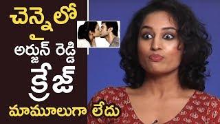Actress Pooja Ramachandran About Arjun Reddy Movie Craze In Chennai   Huge Response   TFPC