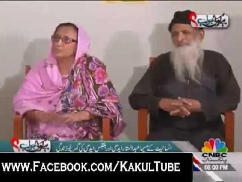 Abdul Sattar Edhi Hai Koi Jawab