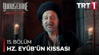 Yunus Emre - Hz. Eyyüb'ün Kıssası (15.Bölüm)