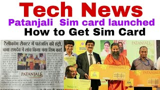 Patanjali  Sim Card Launched 💣 How to Get Sim Card ?
