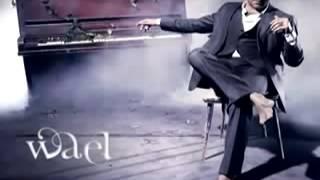 Wael Kfoury  Kifik Ya Wajaai   وائل كفوري  كيفك يا وجعي