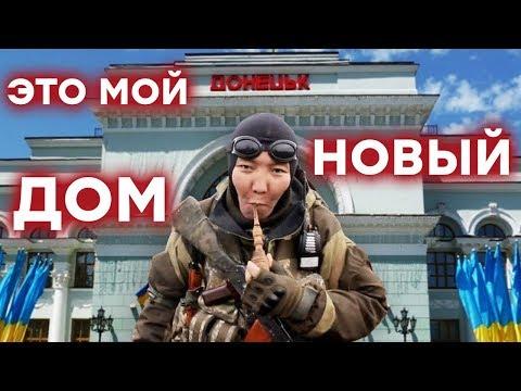Добровольцы из Якутии