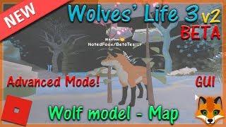 Roblox - New Wolves' Life 3 v2 BETA #1 - HD