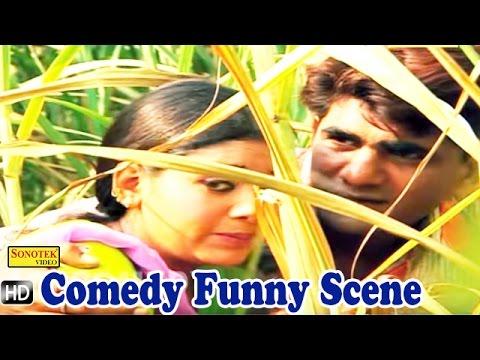 मैंने भगाई छोरी || Uttar Kumar | Megha Mehar |  Laughs Comedy Funny Videos Scene || ADAK