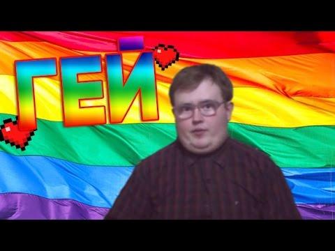 гей пати много педиков