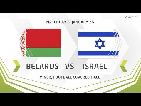 Development Cup - 2018. Belarus - Israel