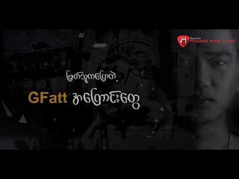 G Fatt - Biography (NEW SONG 2018)