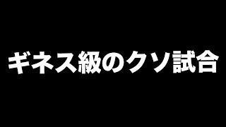 クソ動画オブザイヤー、フォートナイト部門優勝作品 [フォートナイト]