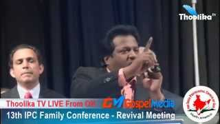 13th IPC FAMILY CONFERENCE 2015, REVIVAL MEETING