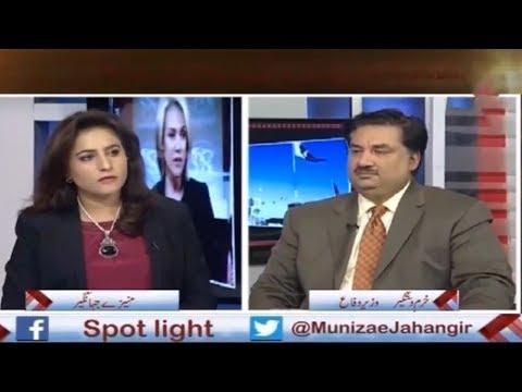 Spot Light - 21 March 2018 - Aaj News