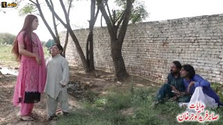 Pothwari drama 2019 - Main Te Kukkar khasaan - Making retakes - shahzada Ghaffar vlogs
