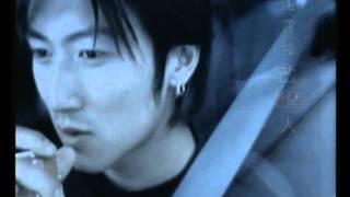 謝霆鋒 Nicholas Tse《改造人》Official 官方完整版 [首播] [MV]