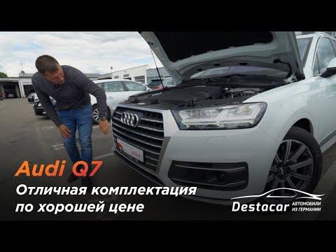 Осмотр Audi Q7 /// Отличная комплектация по хорошей цене!!