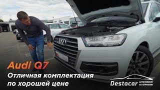 видео Audi Allroad - мои первые впечатления