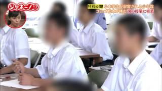 ゴルゴ松本 少年院で魂の授業 http://www.lp-kun.com/web/lp_kun1430578...