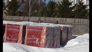 Строительные материалы покупка зимой - Домтвой РФ(, 2015-07-02T21:00:49.000Z)