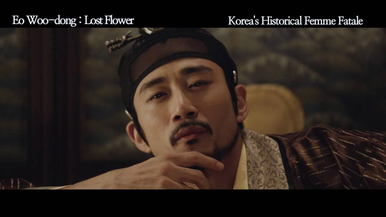 Trailer Lost Flower Eo Woo Dong 2015 Trailer Youtube