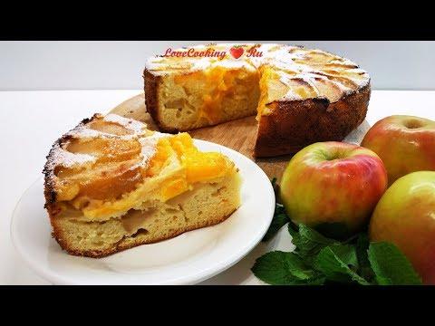 Шарлотка с яблоками и апельсинами | LoveCookingRu