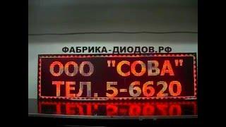 Cветодиодная строка купить. Фабрика Диодов(, 2016-04-28T06:30:25.000Z)