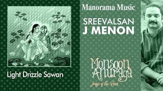 Barusebadariya sawanuki | Monsoon Anuraga (Songs Of The Rain)