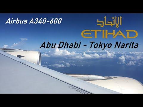 ✈️ FLIGHT REPORT ✈️ Etihad Airways - Abu Dhabi to Tokyo Narita - Airbus A340-600