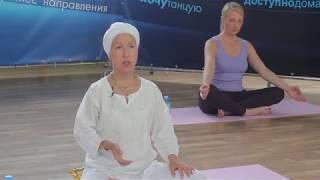 КУНДАЛИНИ ЙОГА - реализуй свои желания! УРОК 10 на timestudy.ru