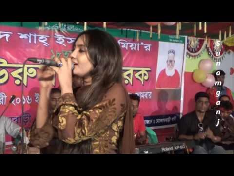 Prem Kolonker Jala Kotho Re   Jhuma   2016