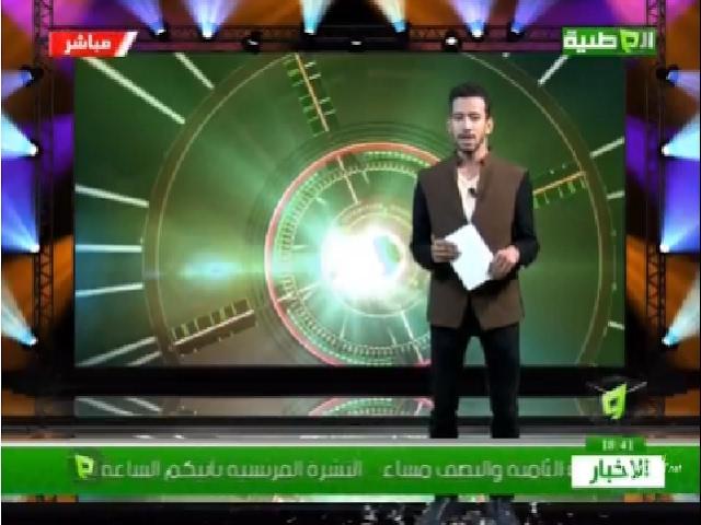 برنامج الهدف - موقعة نادي تفرغ زينة ضد نظيره المريخ السوداني في دوري أبطال العرب - قناة الوطنية