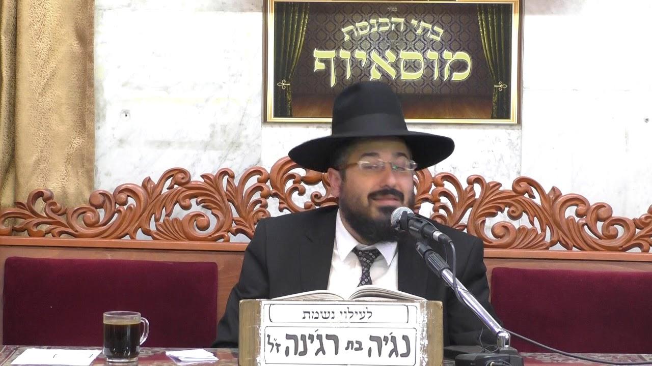 הרב נחום סעדו יעקב אצל שם ועבר