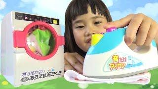 ぽぽちゃん お洗濯 ごっこ ドラム式 洗濯機 音声 お道具 おもちゃ おままごと Baby Doll Popochan  Washing machine Toy thumbnail